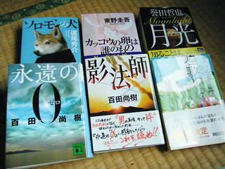 2013_06066月平戸帰省0092.JPG