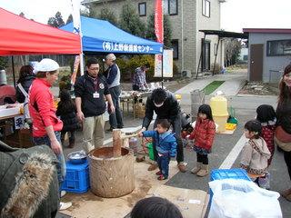 2014_01255周年創業祭0007.JPG