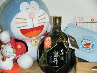 2014_01255周年創業祭0008.JPG