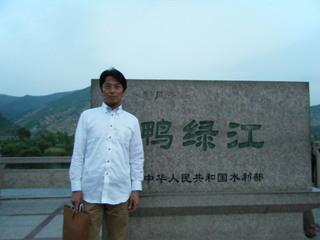 2014_0608長春視察0030.JPG